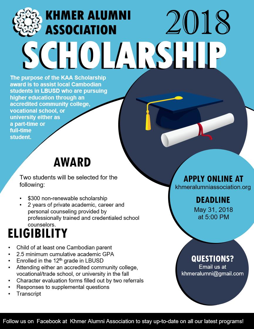 KAA - Scholarship Flier
