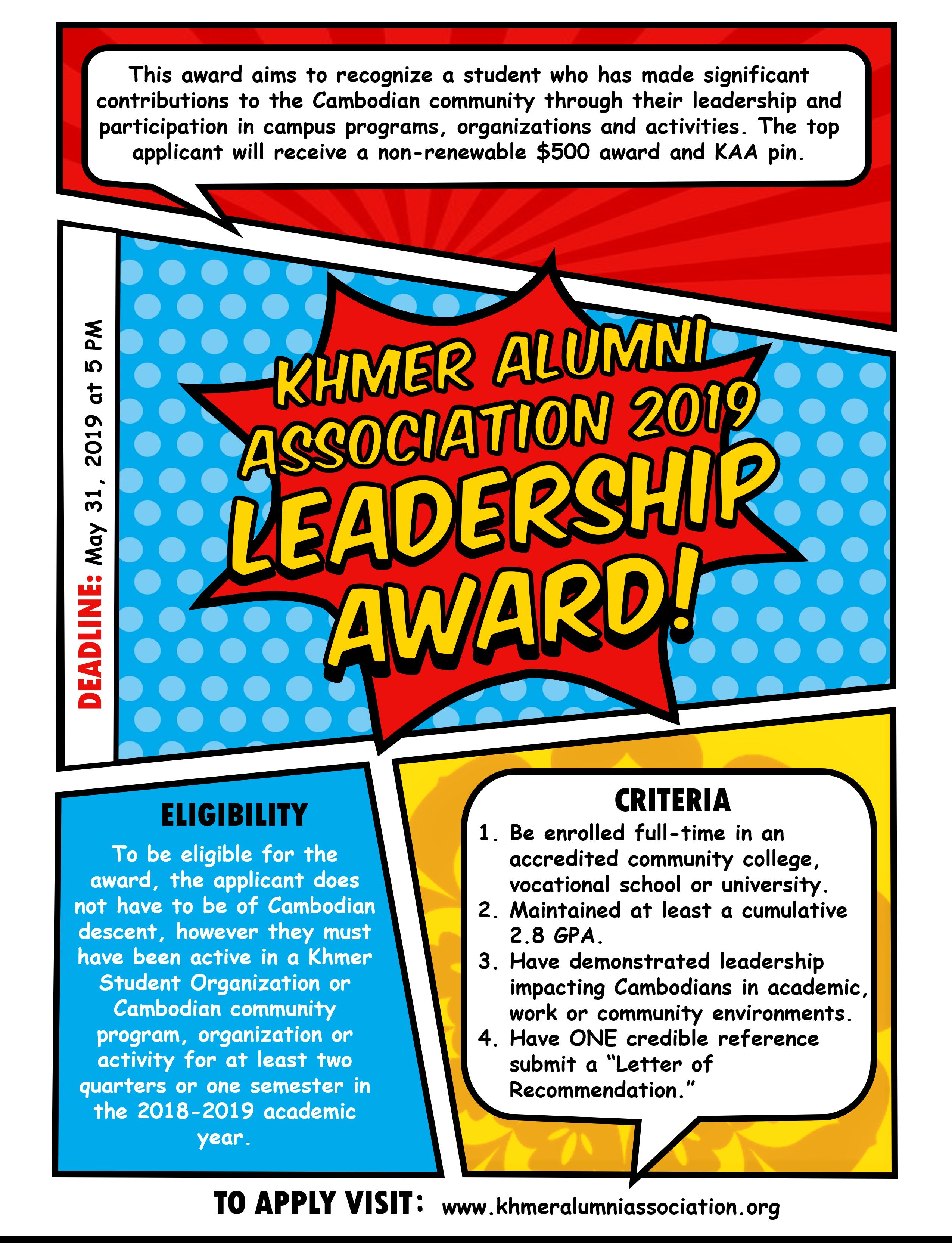 KAA - 2019 Leadership Flier.png