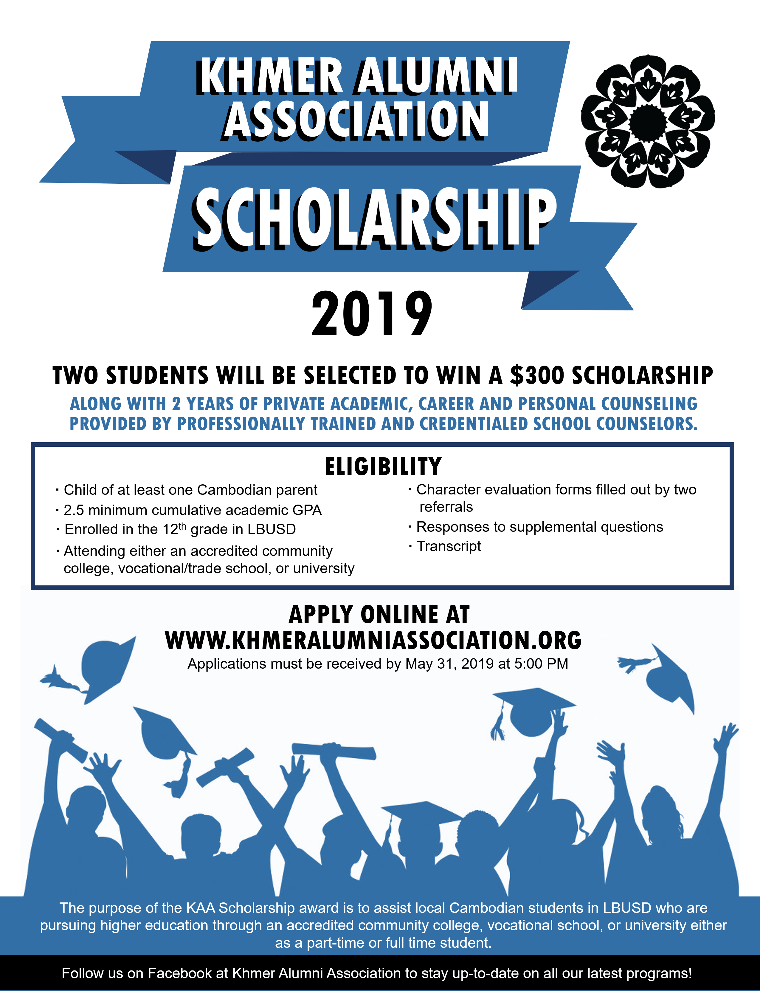 Khmer Alumni Association 2019 Scholarship Program