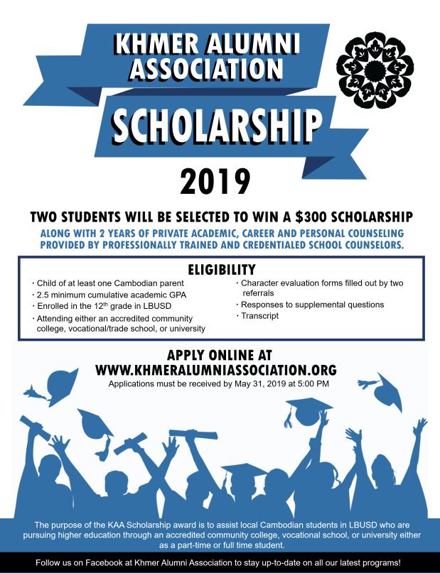KAA - 2019 Scholarship Flier.png